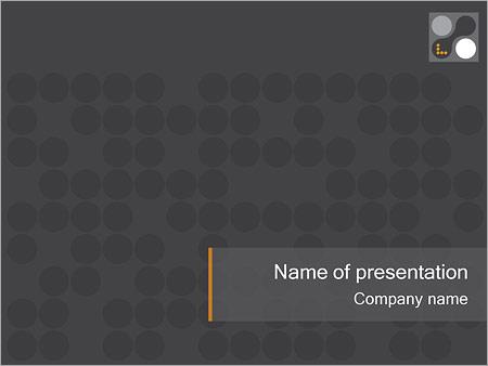 最小限の PowerPointプレゼンテーションのテンプレート