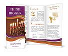 0000098534 Brochure Template
